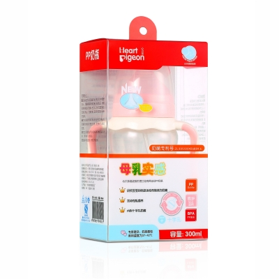 Baby feeding bottle packaging-6